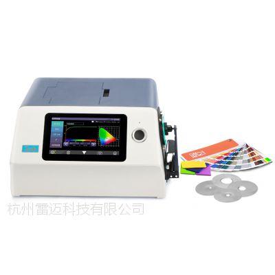 3nh YS6060台式光栅分光测色仪