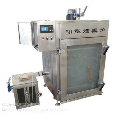 电加热香肠烟熏炉 腊肠烟熏机器 诸城益众机械 烘焙类产品
