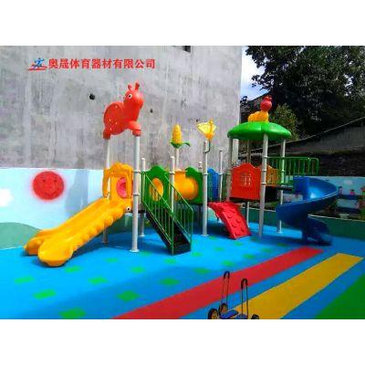 益阳大小型儿童滑滑梯可定做 南县小区健身设施采购 工程塑料滑梯供应