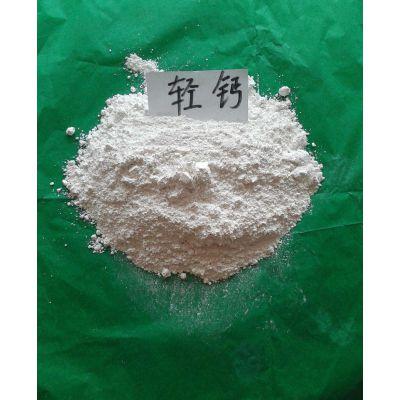 供应工业级轻质碳酸钙 橡胶行业填充剂轻质碳酸钙价格