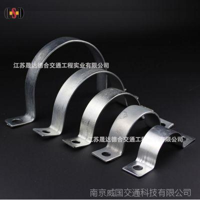 加厚道路标志牌抱箍 电线杆紧固件 单面 双面抱环 镀锌铁抱箍