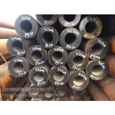 现货供应湖北冶钢产聊城市42crmo合金钢管 聊城42crmo合金管 42crmo合金无缝管