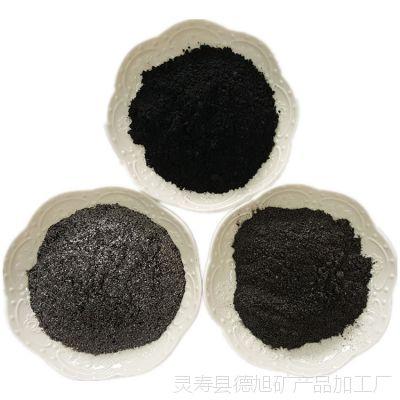 供应石墨粉 土状石墨粉 325目电池负极材料 普通石墨