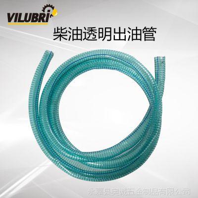 1寸PVC塑料钢丝管  进油管 加油机油管
