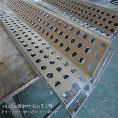 威海冲孔铝单板吊顶天花安全可靠