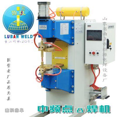 厂家直销气动式中频点焊机DTM-90铝板铝材箱体碰焊机直流全铜
