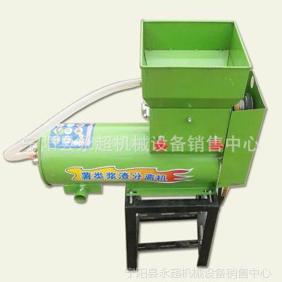 薯类分离机红薯淀粉浆渣分离机全自动土豆莲藕制粉机现货直销