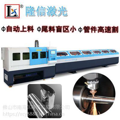 隆信钢管切割机 不锈钢切管机 自动送料省人工无毛刺全自动新型切管机