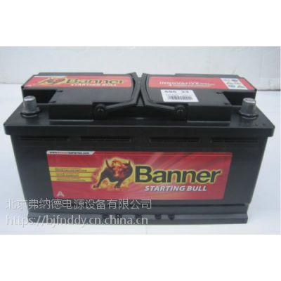 班纳蓄电池-奥地利Banner蓄电池总经销报价