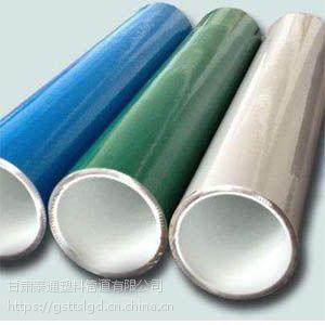 供兰州钢塑管和甘肃钢塑复合管报价