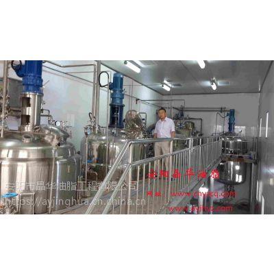 牡丹籽油 小麦胚芽油 DHA ARA 花椒油 薏米仁油 天然色素 成套设备