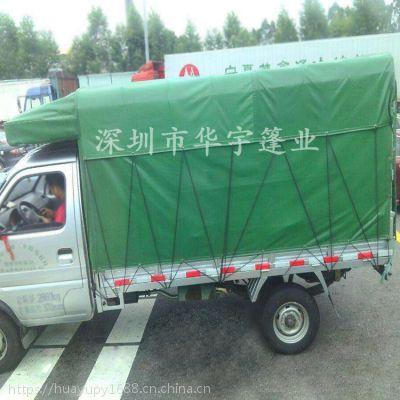 深圳定做防水防雨罩 机器防尘防潮罩子,盖货雨布