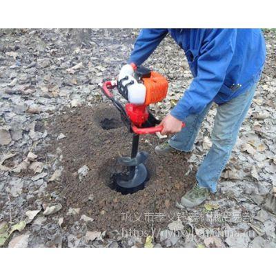 林间栽植树苗用小型植树挖洞机