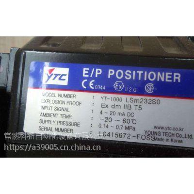 YT-1000RSP型号_YTC阀门定位器YT-1000RSP型号选择与报价