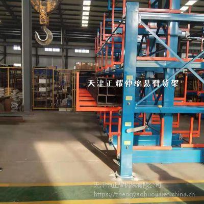 南昌重型悬臂货架规格表 伸缩式管材货架 钢管存放