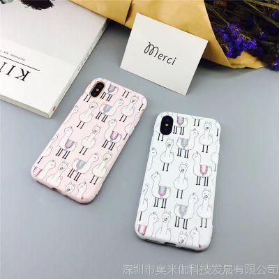 超萌草泥马羊驼苹果6s手机壳韩国可爱卡通女款iphone7plus软硅胶