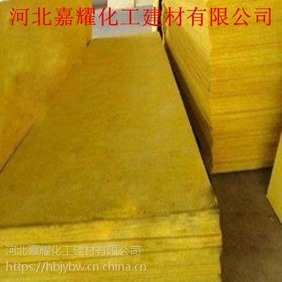 嘉耀专业生产岩棉复合板、憎水岩棉板