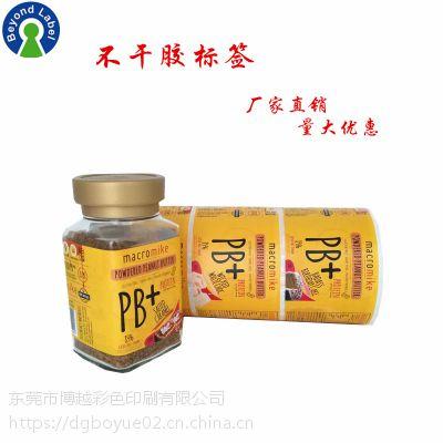 铜版纸不干胶标签 食品标签贴纸 防水耐冷冻卷装彩印不干胶