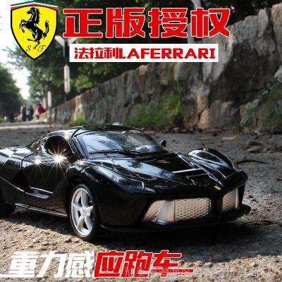 la法拉利车模型精装版合金汽车模型1:24合金车模3D方向盘遥控