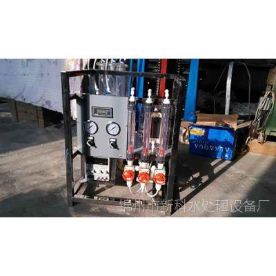 实验室废水处理设备|实验室废水处理设备厂家