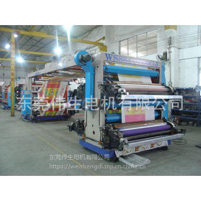 厂家提供 层叠式四色柔版印刷机 自动包装印刷机