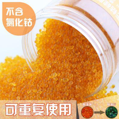鑫昶来直销环保无钴橙色硅胶橙黄色变墨绿色SGS认证符合出口标准