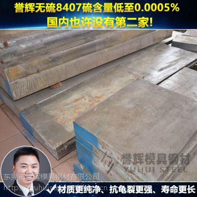 s136h模具钢_为你省钱30%_誉辉s136h模具钢厂家