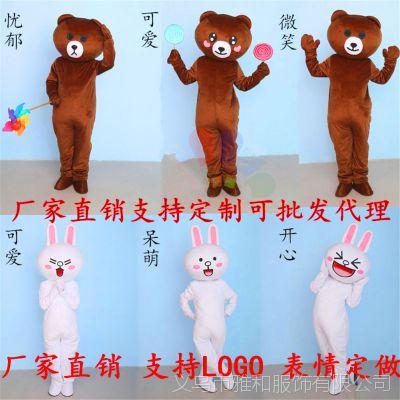 网红熊传单熊卡通人偶服装 求婚道具行走人偶道玩偶服 可妮兔