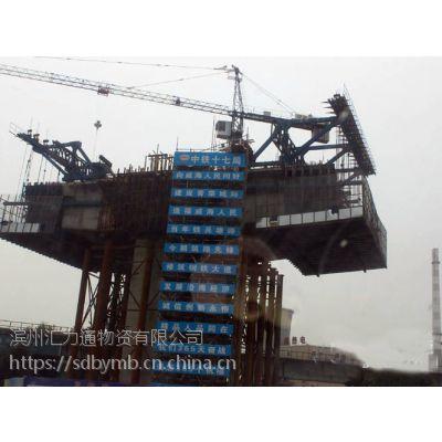 桥梁挂篮租赁公司安徽桥梁模板