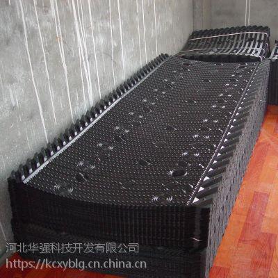 2200×800冷却塔填料 带收水器方型横流塔800宽悬挂填料 河北华强