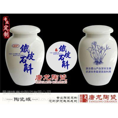 千火陶瓷 定制景德镇陶瓷密封储物罐 青花瓷小罐子