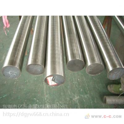 广东现货供应SCM440优质合金钢SCM440钢棒钢板