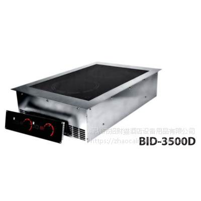 PRECISE BID-3500D嵌入式双头平板电磁炉