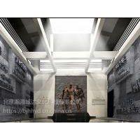 红色教育基地|文化展览馆|革命历史博物馆创意策划