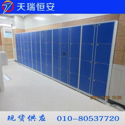 天瑞恒安TRH-KL贵州贵阳自助储物柜厂家|贵州贵阳联网自动储物柜价格