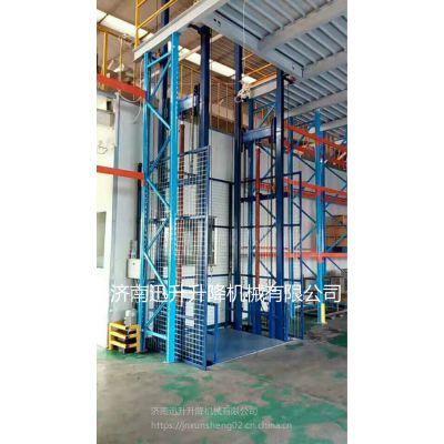 6米升降货梯(机动灵活)8米液压货梯(整机高端)10米简易货梯(耐用长久)
