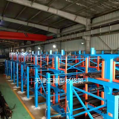 北京型材货架改变车间杂乱空间小不好存放货物 伸缩悬臂式重型货架