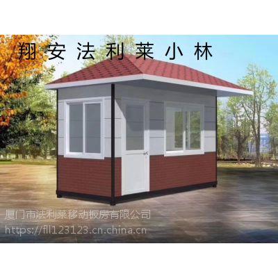 厦门住人集装箱活动房 二手集装箱低价租售 来电立减