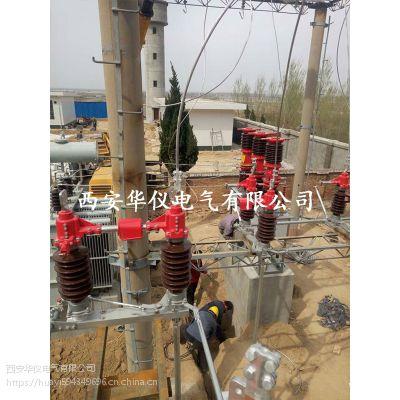 榆林ZW7外置CT高压断路器厂家资质齐全