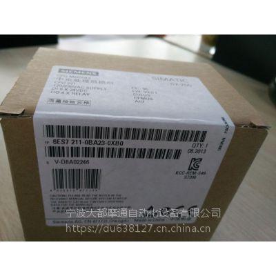 SIEMENS/西门子S7-200 CPU221 6ES7 211-0BA23-0XB0 现货