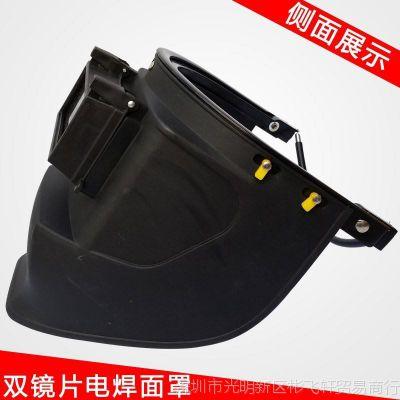 新款配安全帽式电焊强光 高空作业头戴式面罩强光 防焊工防飞溅