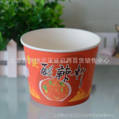 加厚纸碗一次性打包碗750毫升酸辣粉纸碗1号碗600个/箱