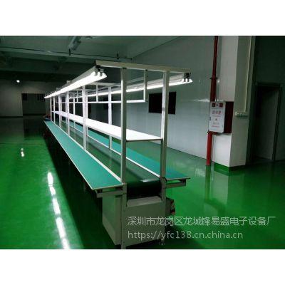东莞流水线厂家 防静电皮带线 自动传送带生产线 装配拉输送线锋易盛