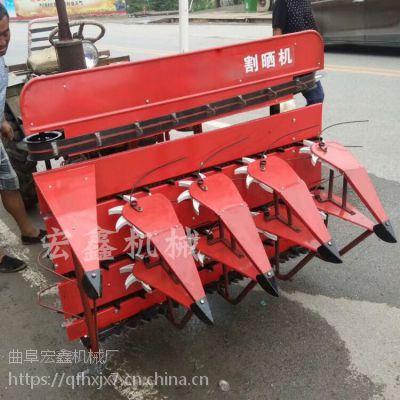 自走式柴油艾草割晒机 农用四轮前置式割晒机 小麦大豆割晒机割台