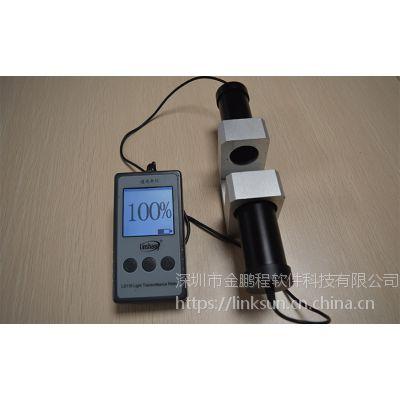 LS116可见光透光率测试仪