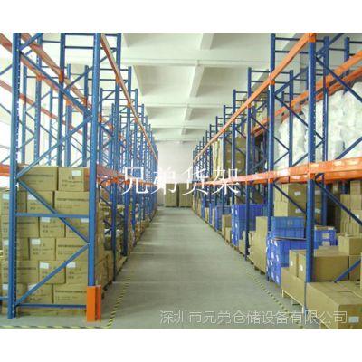 布吉重型货架-深圳货架厂