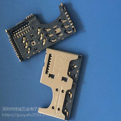 卡座 TF+SD 二合一卡槽 内焊 菜刀型 无弹