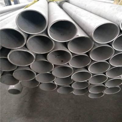 江西304小口径不锈钢管价格_ 浙江小口径不锈钢管厂家直发