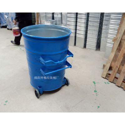 供应蓝色挂车铁质垃圾桶 圆形铁皮垃圾箱 挂车垃圾桶生产 德阳户外垃圾箱