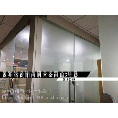 都匀办公室磨砂膜建筑膜隔热膜窗户防晒膜包施工